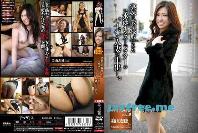 [SDMT-267] 超高級ソープ嬢 JULIA - image AMRS-019 on https://javfree.me