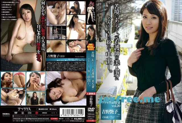 [HD][MXSPS-631] 発情ドキュメントスペシャル!! - image AMRS-020 on https://javfree.me