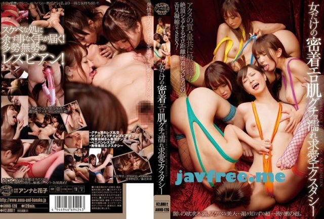 [EMBU-001] 痴妻 波多野結衣 - image ANND-126 on https://javfree.me