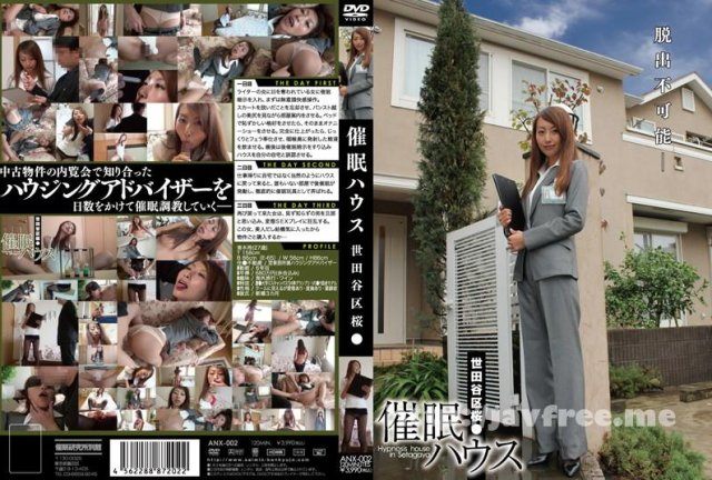 [HD][MIDD-763] 射精管理おねえさん 青木玲 - image ANX-002 on https://javfree.me
