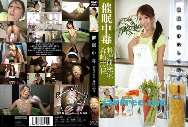 [SSPD-046] アナル奴隷白書 志保 - image ANX-016 on https://javfree.me