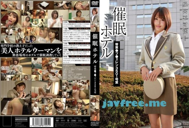 [HQ][YRZ-003]Charge calls on 5 beautiful girls who escalate too much at your home. - image ANX-025 on https://javfree.me