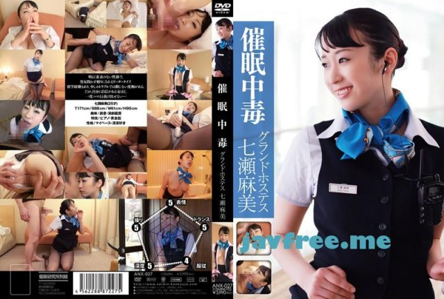 [ONCE-087] 卒業 II 其ノ十八  - image ANX-027 on https://javfree.me