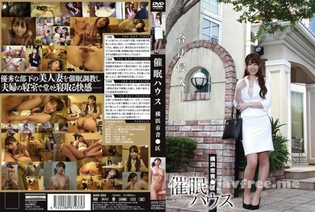 [MDB-964] 禁断の人妻中出しSEX 30人4時間BEST2 - image ANX-033 on https://javfree.me