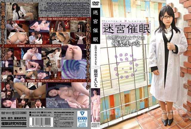 [HD][SILK-112] 男と女の一部始終。 - image ANX-095 on https://javfree.me