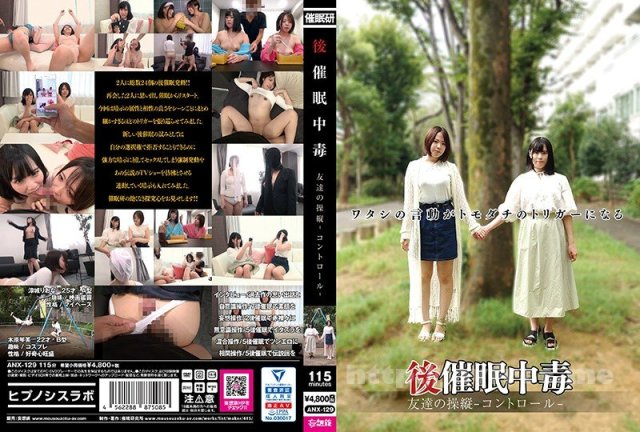 [DFE-040] 喉奥処女 AV Debut!! 木原琴美 - image ANX-129 on https://javfree.me