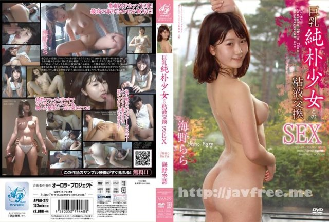[BIJN-040] 美人魔女40 えりか 34歳 - image APAA-277 on https://javfree.me