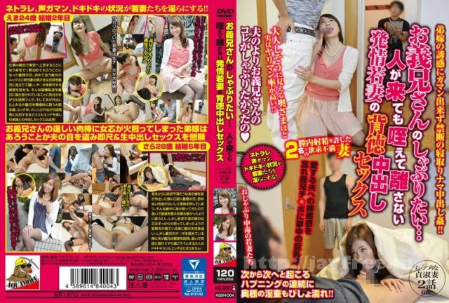 [KRAY-008] 身も心も満たす情熱的SEX KIRAY Collection 08 - image AQSH-004 on https://javfree.me