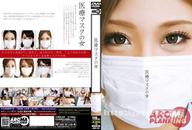 [HD][MMBS-003] 尻 THE BEST OF IRIS Vol.2 - image ARM-349 on https://javfree.me