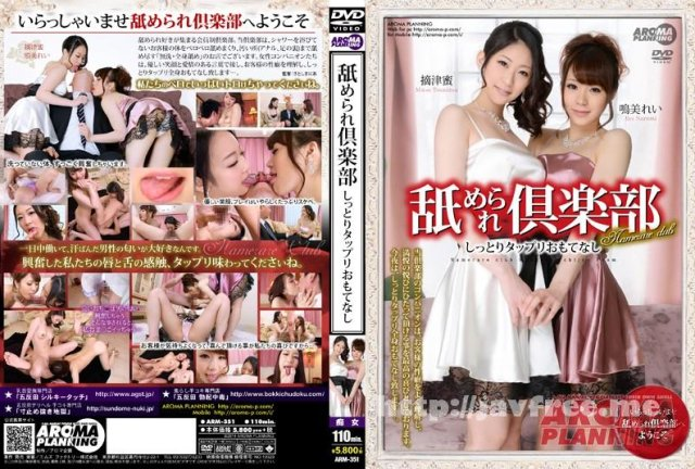 [HD][MMBS-003] 尻 THE BEST OF IRIS Vol.2 - image ARM-351 on https://javfree.me