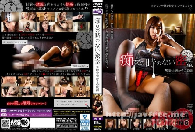 [DVAJ-076] 里美まゆDEBUT! - image ARM-554 on https://javfree.me