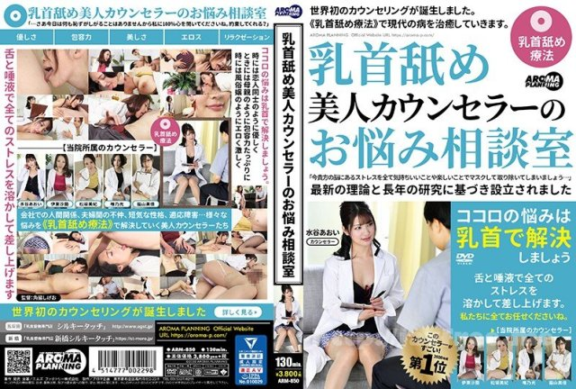 [HD][NATR-648] まるまる!松坂美紀 - image ARM-850 on https://javfree.me