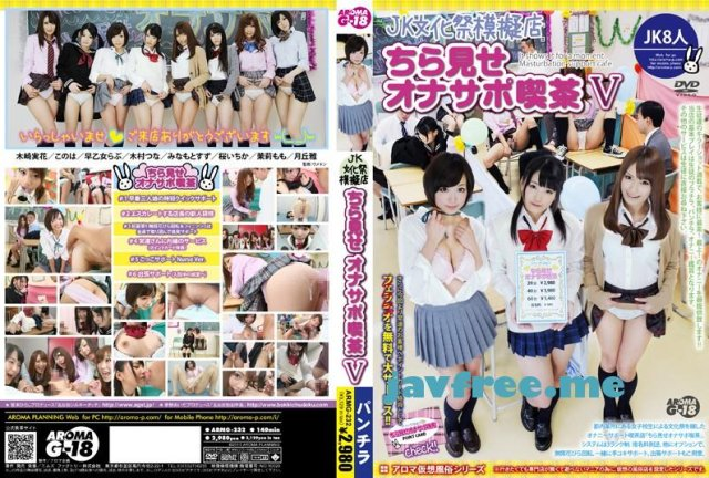 [ARMG-235] 突然、連続2回しゃぶられちゃった僕。DX-III G-18ver. - image ARMG-232 on https://javfree.me