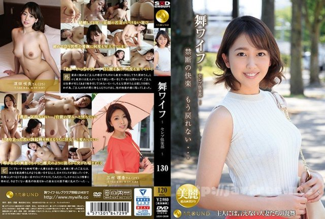 [HD][SVMM-046] ねね - image ARSO-19130 on https://javfree.me