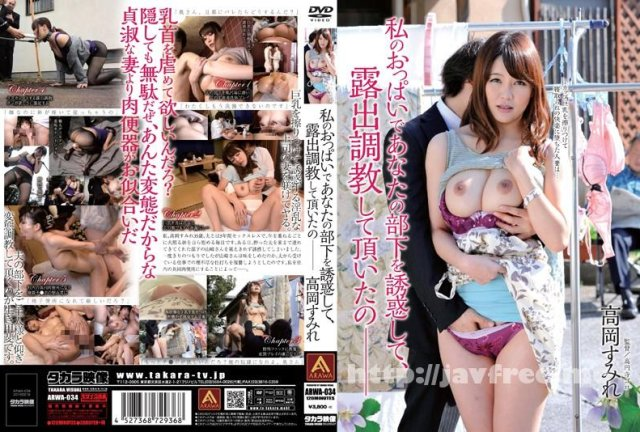 [KOID-015] 裸のペット 高岡すみれ - image ARWA-034 on https://javfree.me