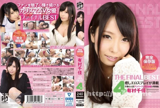 [EKDV-355] アニコス★H 有村千佳 - image ASFB-206 on https://javfree.me