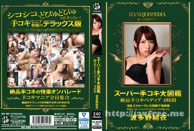 [NATR-279] 美人妻たちの羞恥手コキ - image ASFB-247 on https://javfree.me