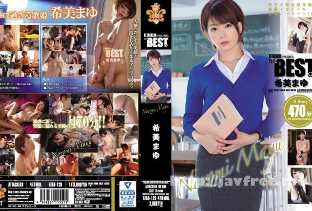 [IPZ-124] 秘密女捜査官 希美まゆ Uncensored - image ATAD-129 on https://javfree.me