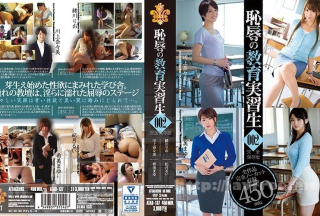 [IPZ-124] 秘密女捜査官 希美まゆ Uncensored - image ATAD-137 on https://javfree.me