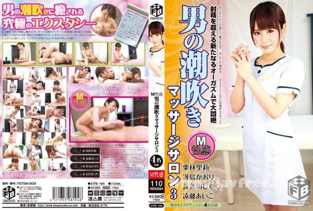 [HD][ORETD-223] AYURIちゃん - image ATFB-194 on https://javfree.me