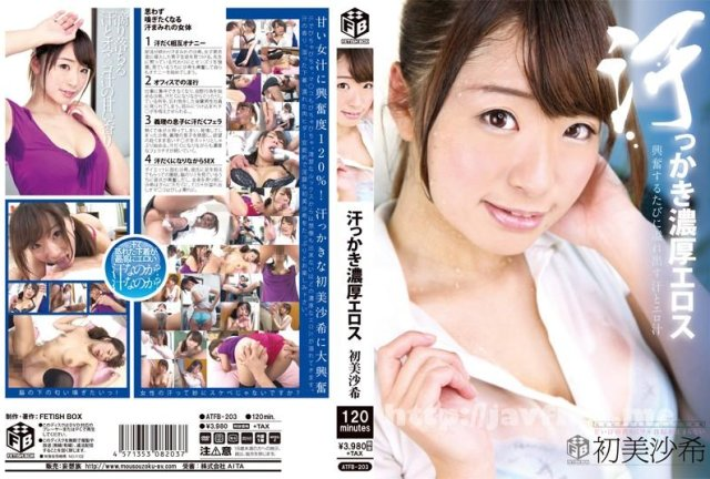 [REAL-625] REAL最優秀企画大賞スーパーBEST - image ATFB-203 on https://javfree.me