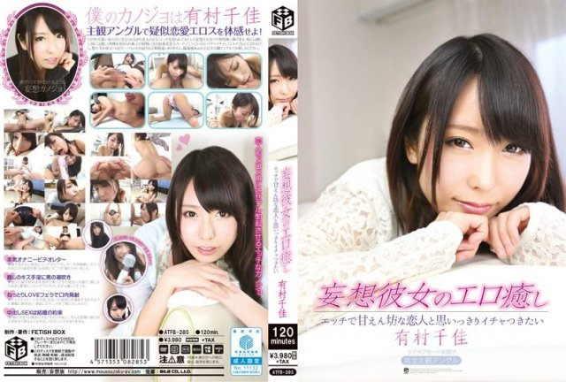 [COSQ-044] CMP有村千佳コスプレComplete Best - image ATFB-285 on https://javfree.me