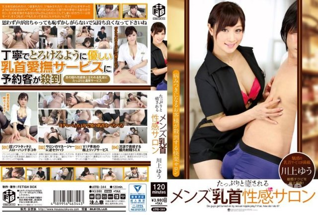 [OOMN-143] 美熟女のびしょ濡れ汗だくSEX - image ATFB-344 on https://javfree.me