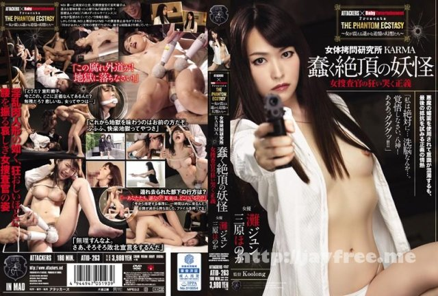 [ADN-081] 犯される度に美しく 灘ジュン Uncensored - image ATID-263 on https://javfree.me