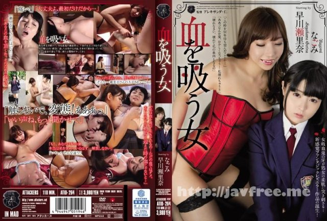 [MIGD-733] 真性アナルFUCK 早川瀬里奈 - image ATID-264 on https://javfree.me