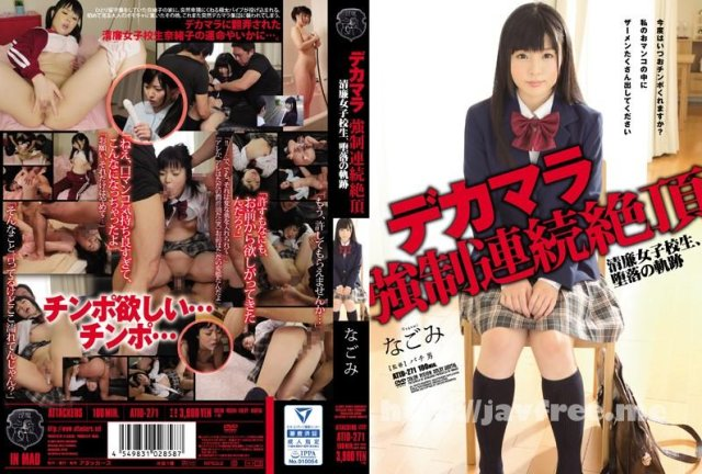 [BUY-006] 制服少女クラブ #06 - image ATID-271 on https://javfree.me