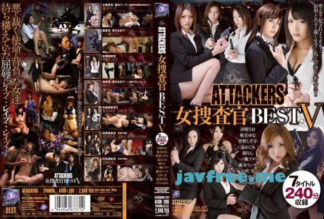 [ATKD-303] 二宮ひかり8時間 ATTACKERS THE BEST - image ATKD-190 on https://javfree.me