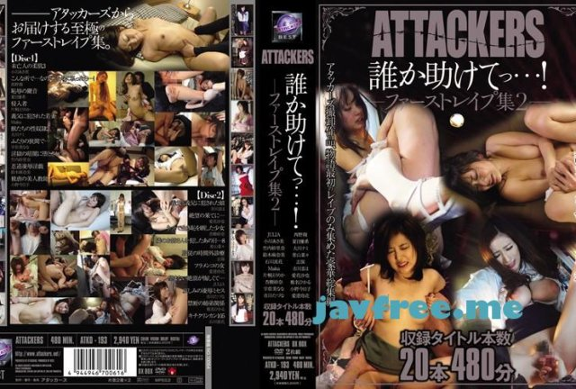 [ATKD-303] 二宮ひかり8時間 ATTACKERS THE BEST - image ATKD-193 on https://javfree.me