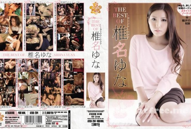 [ATKD-303] 二宮ひかり8時間 ATTACKERS THE BEST - image ATKD-204 on https://javfree.me
