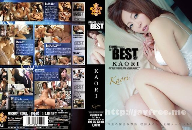 [ATKD-303] 二宮ひかり8時間 ATTACKERS THE BEST - image ATKD-213 on https://javfree.me