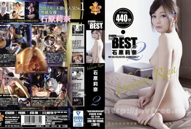 [ATKD-303] 二宮ひかり8時間 ATTACKERS THE BEST - image ATKD-260 on https://javfree.me