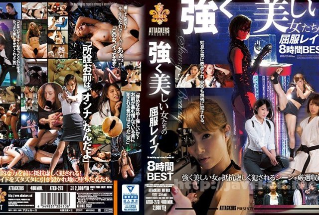[ATKD-303] 二宮ひかり8時間 ATTACKERS THE BEST - image ATKD-273 on https://javfree.me
