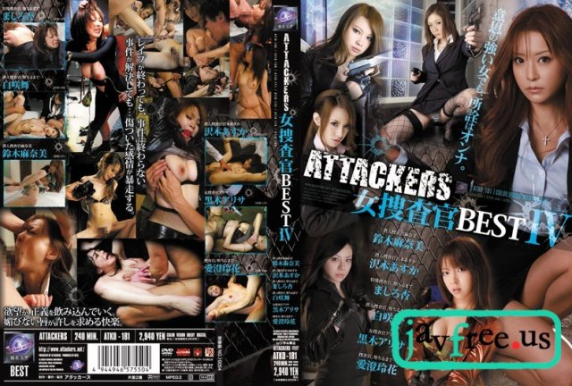 [ATKD-303] 二宮ひかり8時間 ATTACKERS THE BEST - image ATKD181 on https://javfree.me