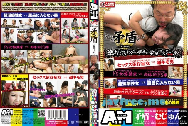 [IESP-252] バック100人斬り - image ATOM082 on https://javfree.me