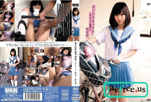 [HPT-001] 催眠愛玩 1号 ミナミ - image AUKG-056 on https://javfree.me