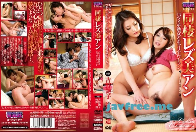 [HD][MXSPS-631] 発情ドキュメントスペシャル!! - image AUKG-179 on https://javfree.me
