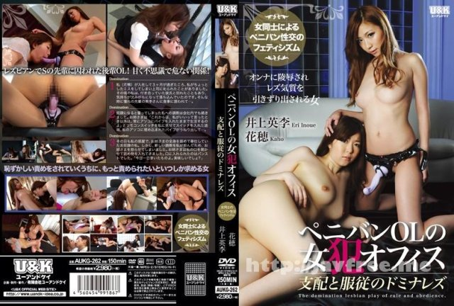 Heyzo 0728 花穂 剛毛M女教師・花穂 - image AUKG-262 on https://javfree.me