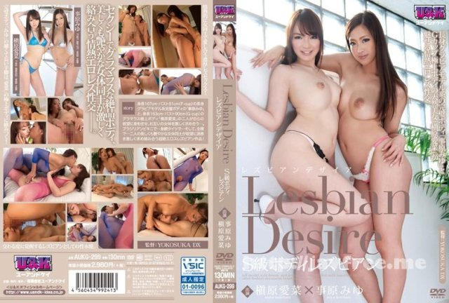 [JUX-500] 息子の嫁 槇原愛菜 - image AUKG-299 on https://javfree.me