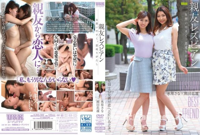 [JKZK-029] 親父の教え子 園田花凛 - image AUKG-300 on https://javfree.me