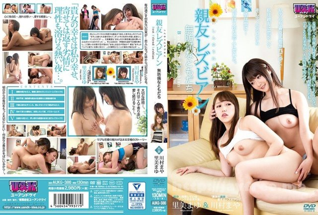 [HD][AUKG-404] 汗だく熟女レズビアン - image AUKG-386 on https://javfree.me