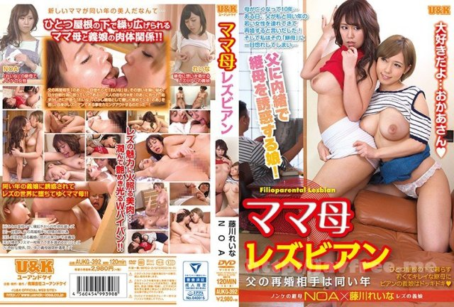 [HD][AUKG-404] 汗だく熟女レズビアン - image AUKG-392 on https://javfree.me