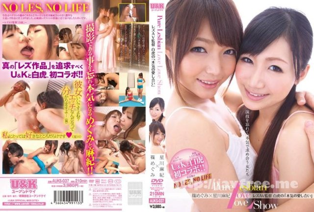 [KWBD-084] kawaii*美少女限定!赤面羞恥セックchu - image AUKS-037 on https://javfree.me