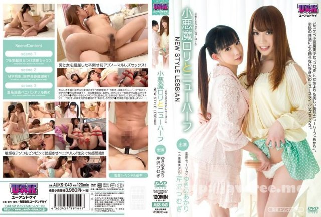 [SGRS-010] 新説堕落論 女教師篇 - image AUKS-043 on https://javfree.me