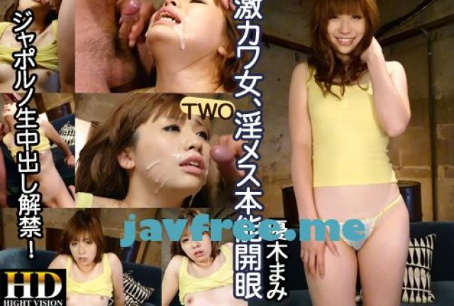 [BEB-032] 長身痴女 優木まみ - image AV9898-1042 on https://javfree.me