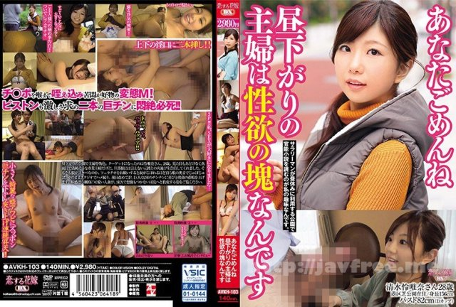 [HD][OREX-236] ひなこさん - image AVKH-103 on https://javfree.me