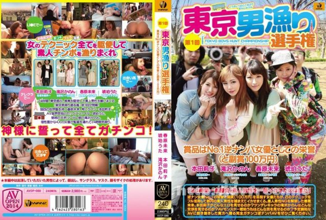 [DWD-056] 宅配痴女 琥珀うた - image AVOP-080 on https://javfree.me